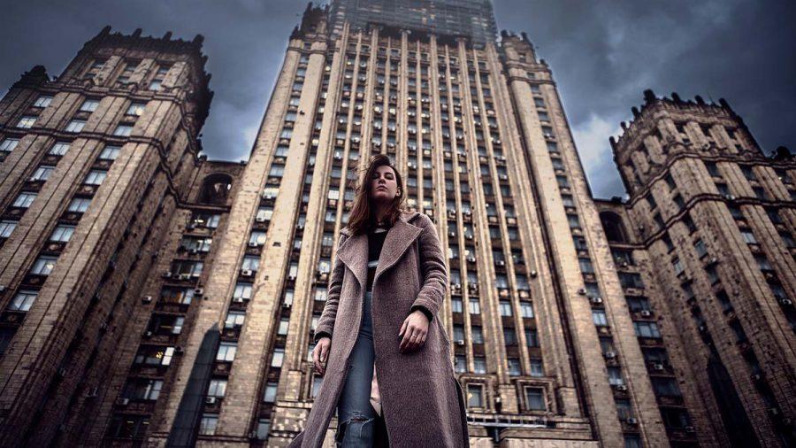 Mantel Gebäude Fashion